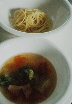 Souppasut
