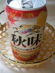 Akiaji1