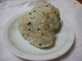 Zaxtukokuonigiri