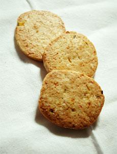 Hcookie
