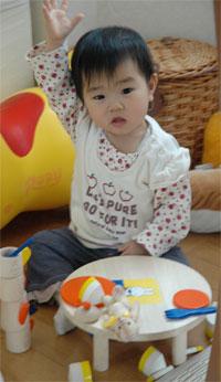 Shion_3